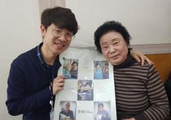 [경로당혁신사업] 2018년 하반기 임원진 간담회 실시