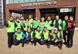 [자원봉사] 2019도 공무원 연금공단 전북지부와  꽃사랑봉사단 첫 연합…
