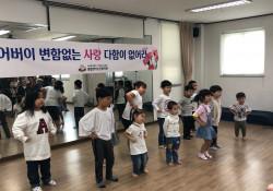 [산성경로문화관] 어버이날 '사랑愛 孝드림' 행사