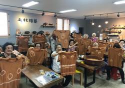 [산성경로문화관] 2019년 문화예술교육 지원사업 미술교실 현장학습