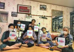 [경로당혁신사업] 집에서 만나는 경로당 '집콕경로당' 1차 배달