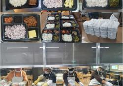 [급식지원] 경로식당 도시락 제공