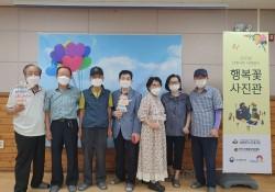 [사회참여] 행복 꽃 사진관 촬영 봉사 DAY