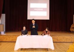 [평생교육] 2019년 하반기 이용자 간담회