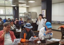 세바시 영양교육_노인 식생활 지침