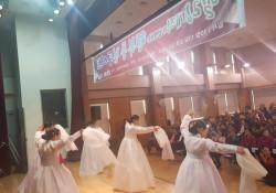 [평생교육] 2019 노인의 날 기념, '힐링매직콘서트'