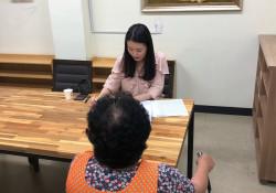 [평생교육] 6월 무료 법률상담
