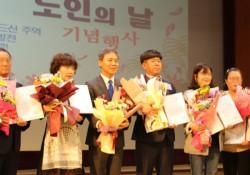 Y식자재 모악로점 곽정관 대표의 전주시장상 수상을 축하드립니다![후원사업…
