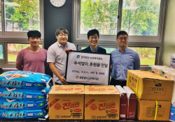 한국법무보호복지공단 전북지사 추석맞이 후원품 전달[후원/재가복지]