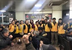[후원/자원봉사] 대한적십자사 완산지구 평화동봉사회 떡국나눔 봉사 실천