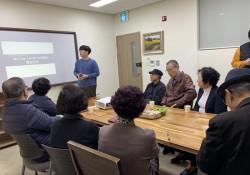[사회참여] 어르신 전문공연 기획단, 'We Can 시니어 아카데미' 사…