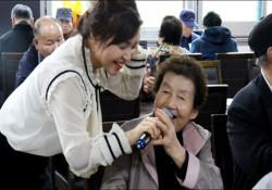 [평생교육] 세바시 30분!, 찾아가는 행복강의실_노래교실