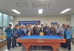 [평생교육] 2019년 꽃밭정이노인복지관장배 대회