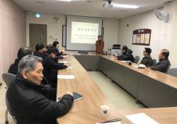 [평생교육] 2018년 평생교육 열린특강-인문학 강좌